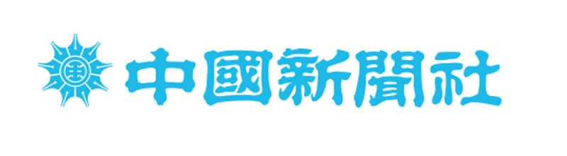 Chūgoku Shinbunsha